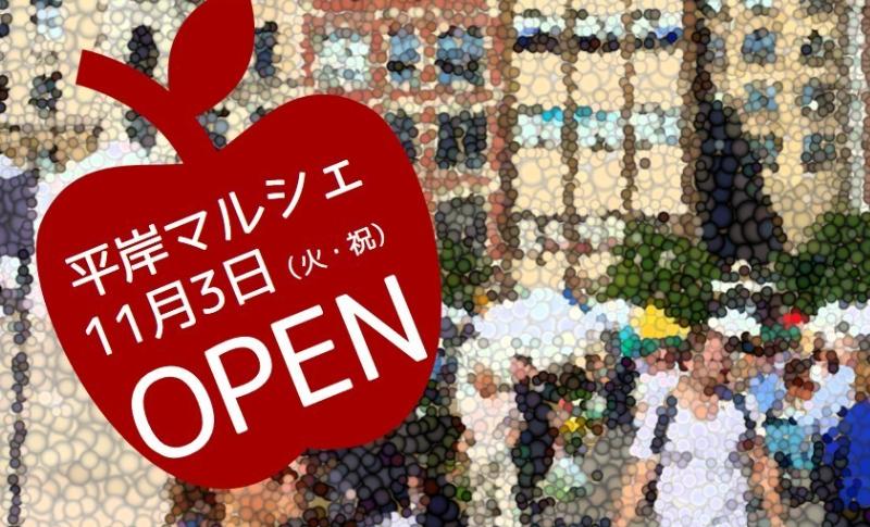水戸青果|札幌市|野菜・果物卸売販売